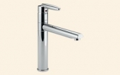 Grail Single Handle Kitchen Faucet